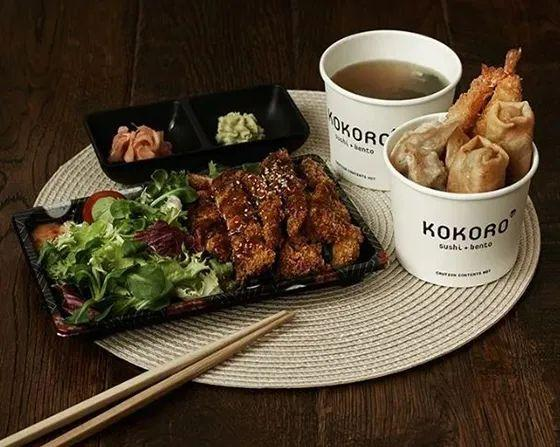 温莎自由行旅游攻略--餐厅1. KOKORO
