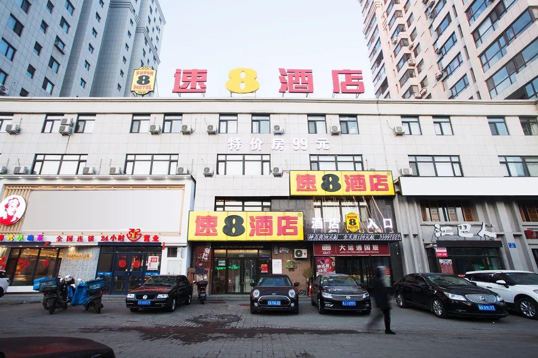 沈阳太湖街速8酒店
