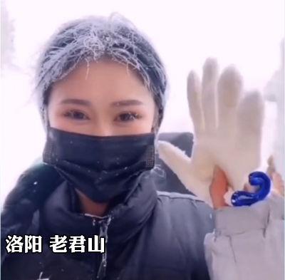在老君山上被冻成雾凇的小姐姐