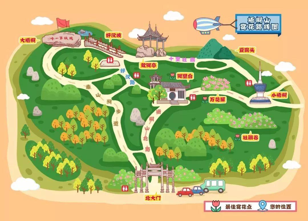 梧桐山十里杜鹃花海的路线图