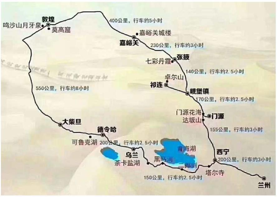 西北青甘大环线自驾游线路,纵览西北的美景(大半的网红景点都在这里!)