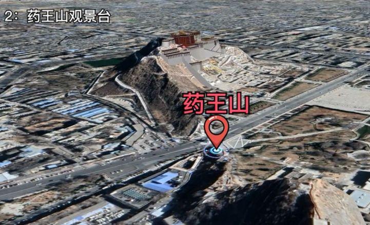 布达拉宫哪里拍照最好?第2个:药王山观景台